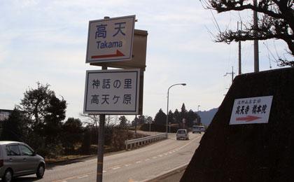 takama01181.jpg