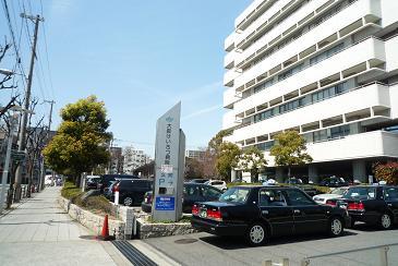 大阪けいさつ病院