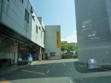 大阪市環境局鶴見工場