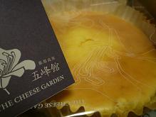五峰館のチーズケーキ