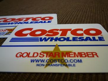 COSTCO_20090330212023.jpg