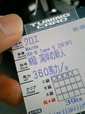 070719_122601.jpg
