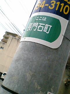 080115_153501.jpg