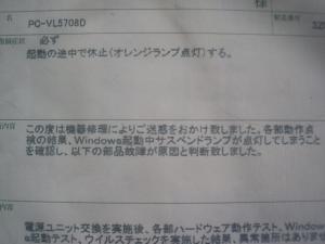 20060123135556.jpg