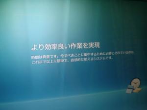 20070707214645.jpg