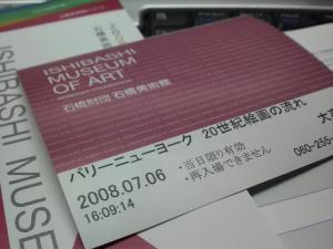 2008070619270000.jpg