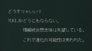 haruhi14_101.jpg