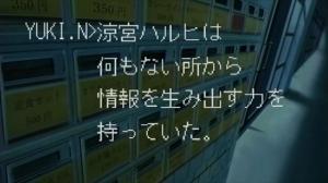 haruhi14_102.jpg