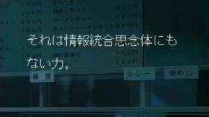 haruhi14_103.jpg