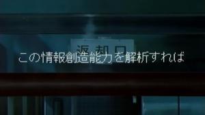haruhi14_104.jpg