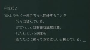 haruhi14_110.jpg