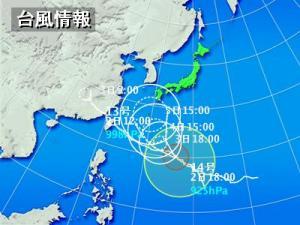 台風14号~ナービーたん~