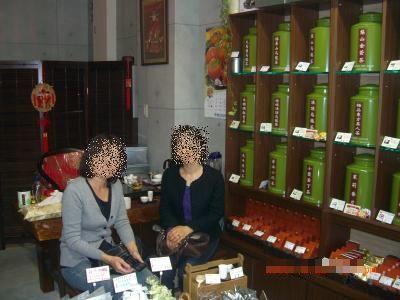 CIMG4277_convert_20091024193832.jpg