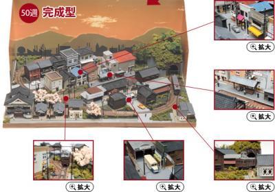 kansei_convert_20090803153136.jpg