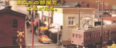 top_03_convert_20090803153218.jpg