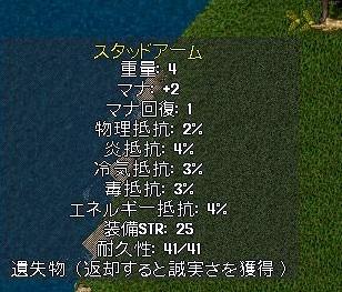 SS(111016-101751-01).jpg