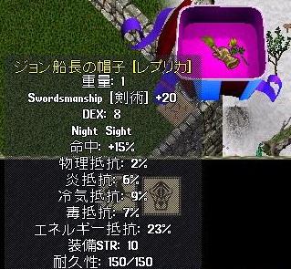 SS(111225-124724-02).jpg