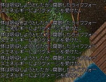 SS(120102-222118-67).jpg