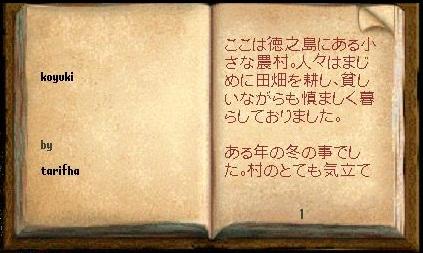 SS(120221-182908-05).jpg