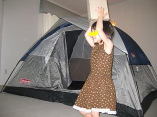 80_tent2.jpg