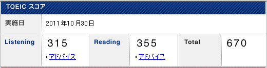 166_result