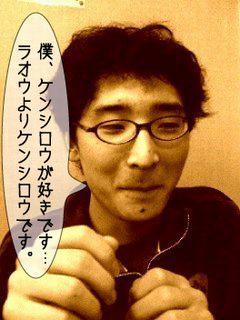 chinnjyu1.jpg