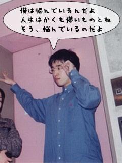 hashiken001.jpg