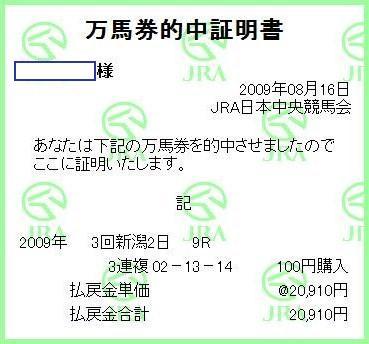 20090817231058.jpg