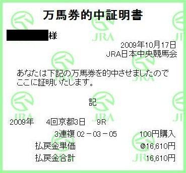 20091019234001.jpg