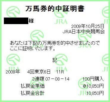 20091026235324.jpg