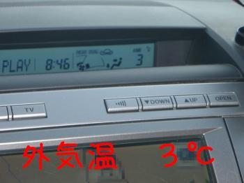 081101-05.jpg