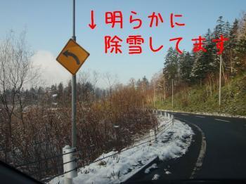 081101-09.jpg
