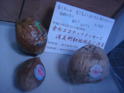 08・05・17~19伊勢神宮の旅行 (7)