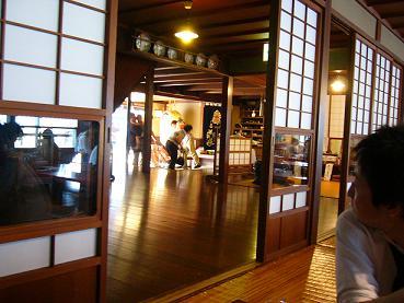 08・05・17~19伊勢神宮の旅行 (52)