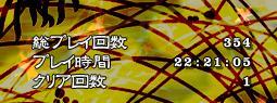 fujin-c1.jpg