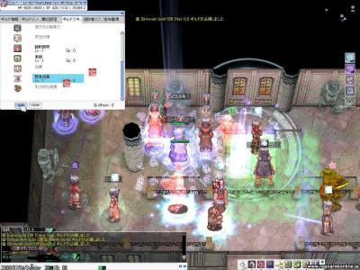 EMC_convert_20080706235347.jpg