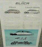 eliica_board