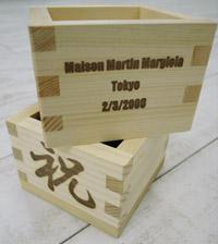 20060205022038.jpg