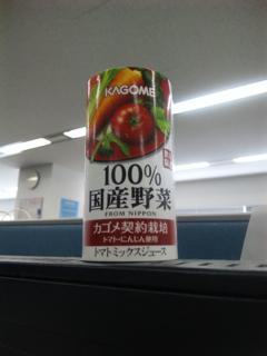 20090123-DVC00038.jpg