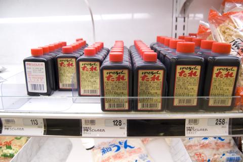 20090210伊勢志摩_18