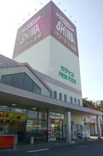 20090210伊勢志摩_71