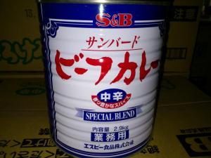 SBカレー缶