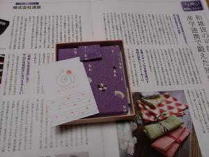 和奏 カードケース