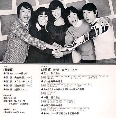 seiyu-LP2.jpg