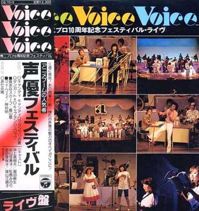 voice78-1.jpg
