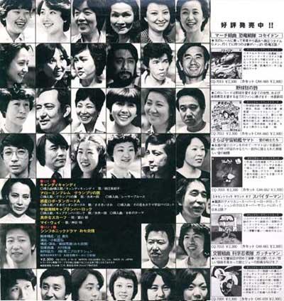 voice78-2.jpg