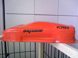 ダイシン2