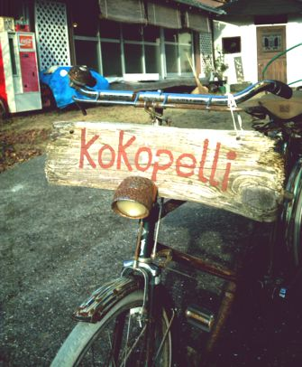 ココペリ自転車