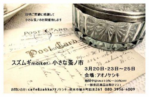 ポストカード文入3