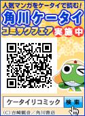 banner_k.jpg